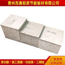 牆板批發市場|牆板材料|輕質牆體多少錢一平方