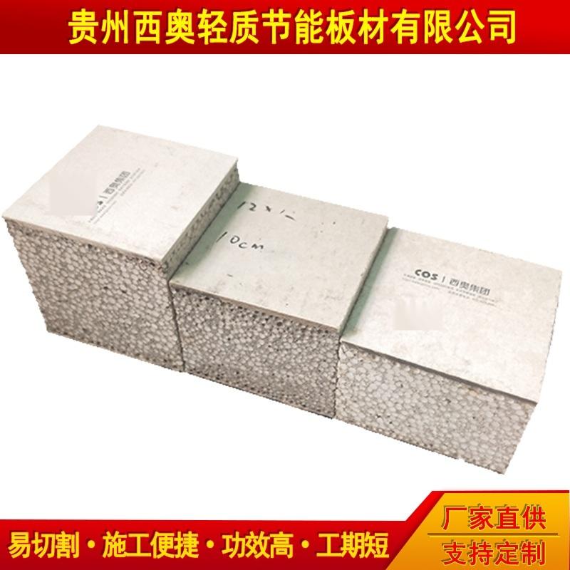 牆板批發市場 牆板材料 輕質牆體多少錢一平方