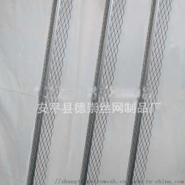 安平德崇供应金属护角条 钢板护角网