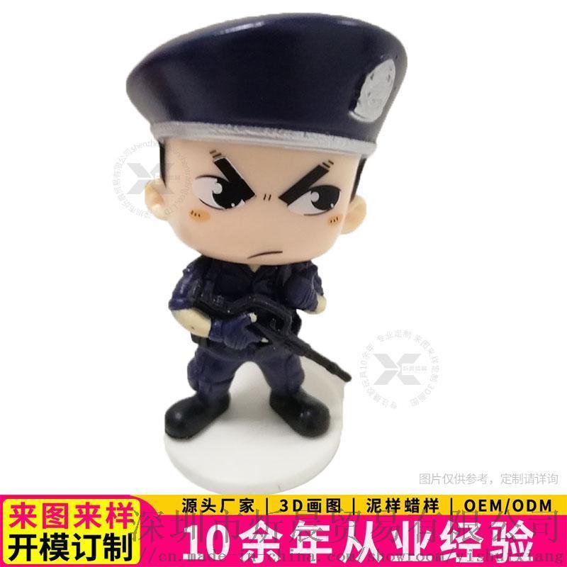 企業形象人物擺件民警卡通人物娃娃玩偶擺件工廠定製