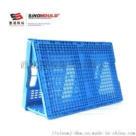 可折叠塑料筐子长方形带盖镂空沥水周转收纳筐杂物筐水果蔬菜框箱