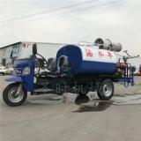 圣时小型洒水车厂家 除尘环保喷洒车多功能三轮洒水车