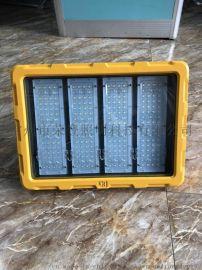 华荣防爆灯,LED防爆泛光灯,大功率防爆泛光灯