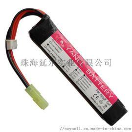 电动CS玩具电池11.1V 1200mAh
