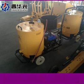 湖南郴州市厂家公路灌缝胶太阳能加热灌缝机