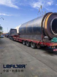 如何正确处理轮胎油 LES-15轮胎炼油设备 胶粉炼油设备