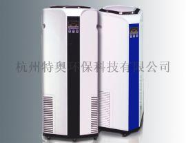 光催化空气净化机,家用除甲醛空气净化机