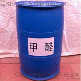 工业级37%甲醛溶液消毒防腐专用