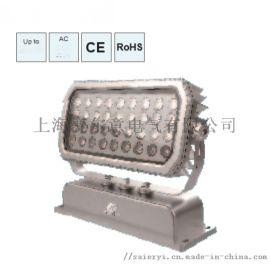 投光灯/泛光灯 LED