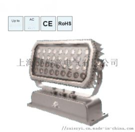 投光燈/泛光燈 LED