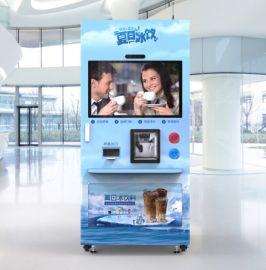 冰果汁咖啡奶茶机 杭州以勒咖啡奶茶机