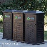 舒纳和专供别墅花园ZL01铸铝垃圾桶