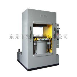 框架式液压机,不锈钢餐盘液压机,龙门液压机