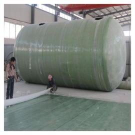 成品 化粪池 济源玻璃钢净化 隔油池