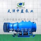 潜水轴流泵雪橇式1400QZ-50 不锈钢定制