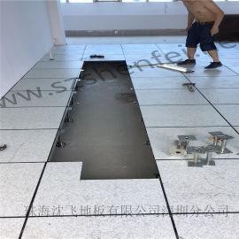 洛陽沈飛地板 洛陽防靜電地板 機房防靜電地板廠