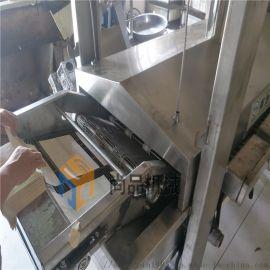 隧道式香煎薄脆油炸机 香芋脆片油炸机生产线