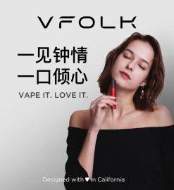 美国2019爆款VFOLK换弹式电子烟套装原装大烟雾戒替烟水果味男女