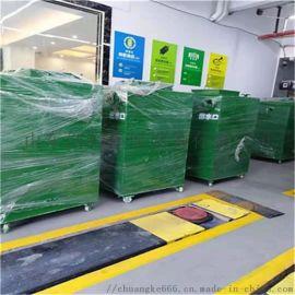 门诊个体诊所污水处理设备