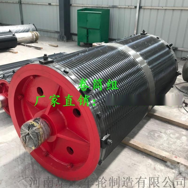 直径φ500×1800 钢板焊接卷筒组