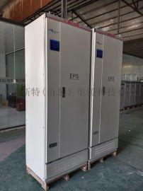 EPS应急电源,单相,EPS应急照明集中电源5KW