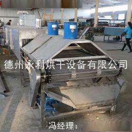 德州永利加工不锈钢食品烘干机 带式坚果核干燥设备