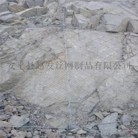 泥石流防护网.泥石流落石防护网.防止泥石流防护网