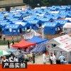北京豪斯 廠家直銷 民政救災帳篷 戶外大型支架帳篷 加厚帆布帳篷 應急救災帳篷
