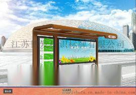 青岛公园广场宣传栏定制 厂家免费设计