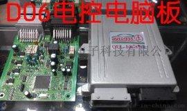 CNG/LPG电脑板D06 天燃气汽车改装用D06 四缸电控电脑板