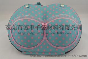 文胸包厂家防压定型便携可爱文胸包收纳盒收纳包文胸收纳批发