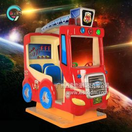 摇摆机消防车 多人儿童游戏机 场地必备