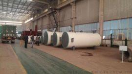 环保锅炉全自动燃柴油锅炉YYW系列能效高