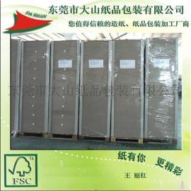 东莞厂家批发直销 易拉罐隔层纸 灰纸板 可订做规格