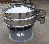 专业定制材质316L不锈钢圆形振动筛XZS-1000
