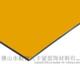 卡蒙供应  大西北铝塑板  氟碳铝塑板