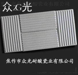 耐酸砖江西乐平市生产厂家有哪些