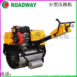 ROADWAY 压路机 RWYL24C小机器大动力 小型驾驶式手扶式压路机 厂家供应液压光轮振动压路机云南省 昆明
