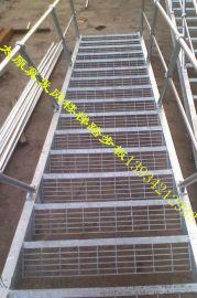 太原喷漆钢格板吕梁楼梯踏步板