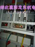 液阻起动柜/高压电机起动柜-10KV