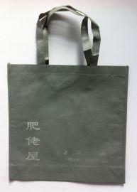 深圳无纺布袋生产厂家定做深圳无纺布袋生产深圳环保袋