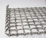 钢丝网|钢网|钢丝编织网|钢丝过滤网|钢丝振动筛网|钢丝矿筛网
