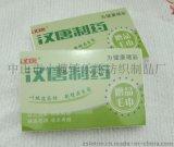 厂家直供订制广告促销礼品纯棉超纤维印花绣花压缩毛巾