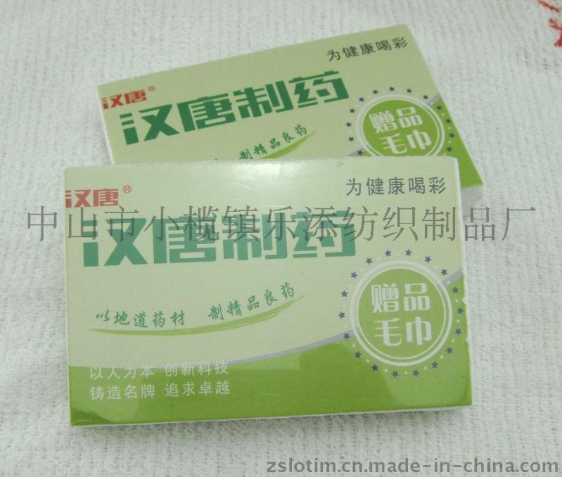 廠家直供訂製廣告促銷禮品純棉超纖維印花繡花壓縮毛巾