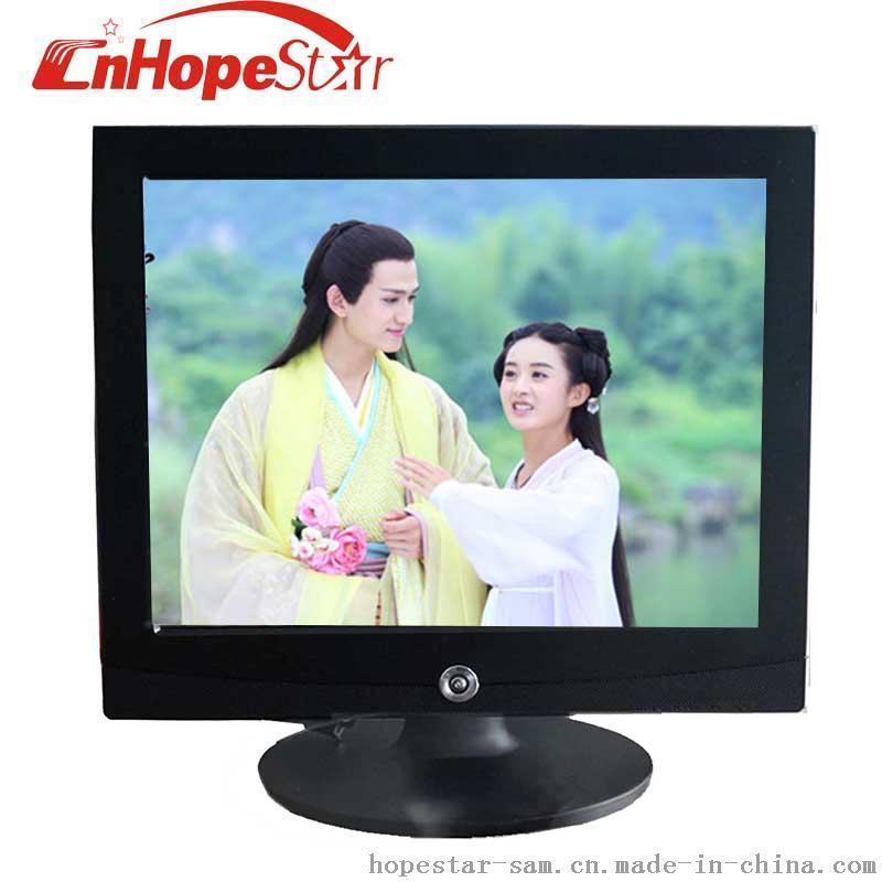 希望之星H1506 15寸LED液晶显示器