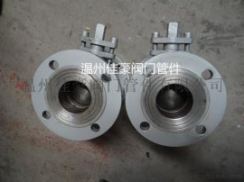 精品Q41H-16C,Q41Y-16C,Q41Y-16P碳钢,不锈钢硬质合金密封法兰球阀,耐高温