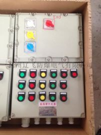 一拖二水泵防爆变频控制柜