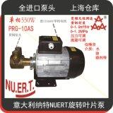 進口1立方米流量高壓反滲透泵替換多級泵