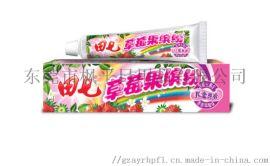 广州田七牙膏厂家,优质田七牙膏
