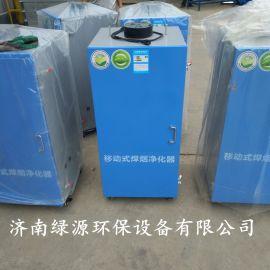 焊烟净化器 焊烟除尘器 电焊机焊烟净化北京赛车